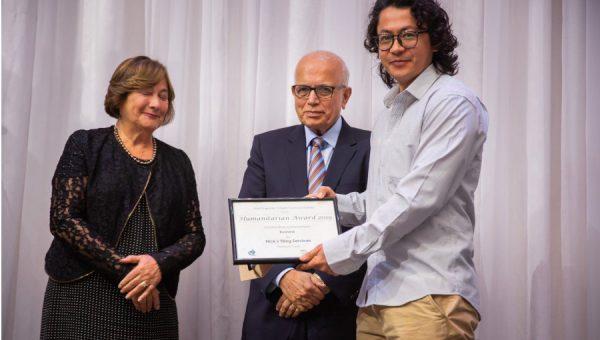 award academy